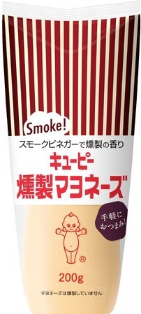 燻製マヨネーズ.jpg